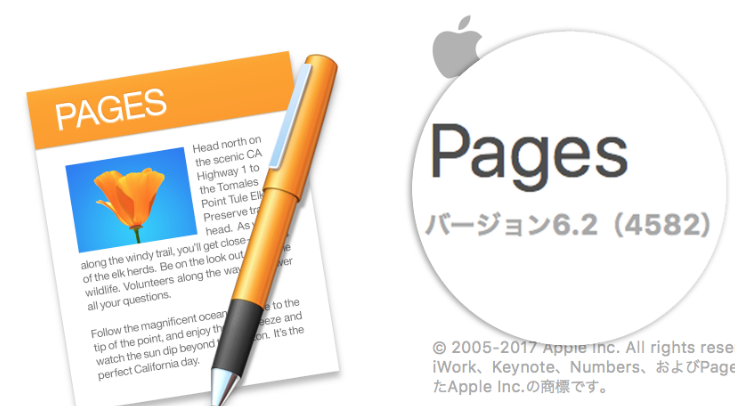 iPhoneでpagesの使い方 を極める3つのポイント
